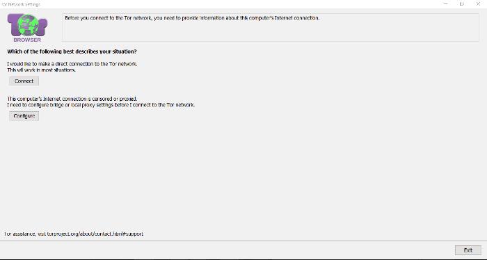 как обойти блокировку скайпа
