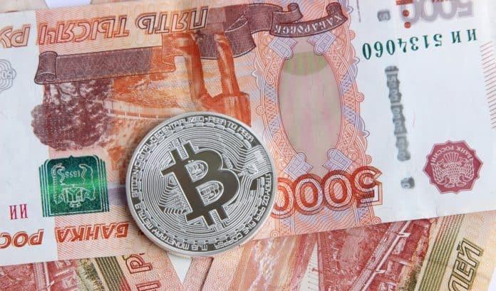 Как вывести деньги из биткоинов в рубли 90 точный индикатор форекс