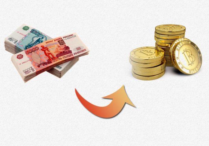 На какой бирже можно купить криптовалюту за рубли стоимость криптовалюты на сегодня