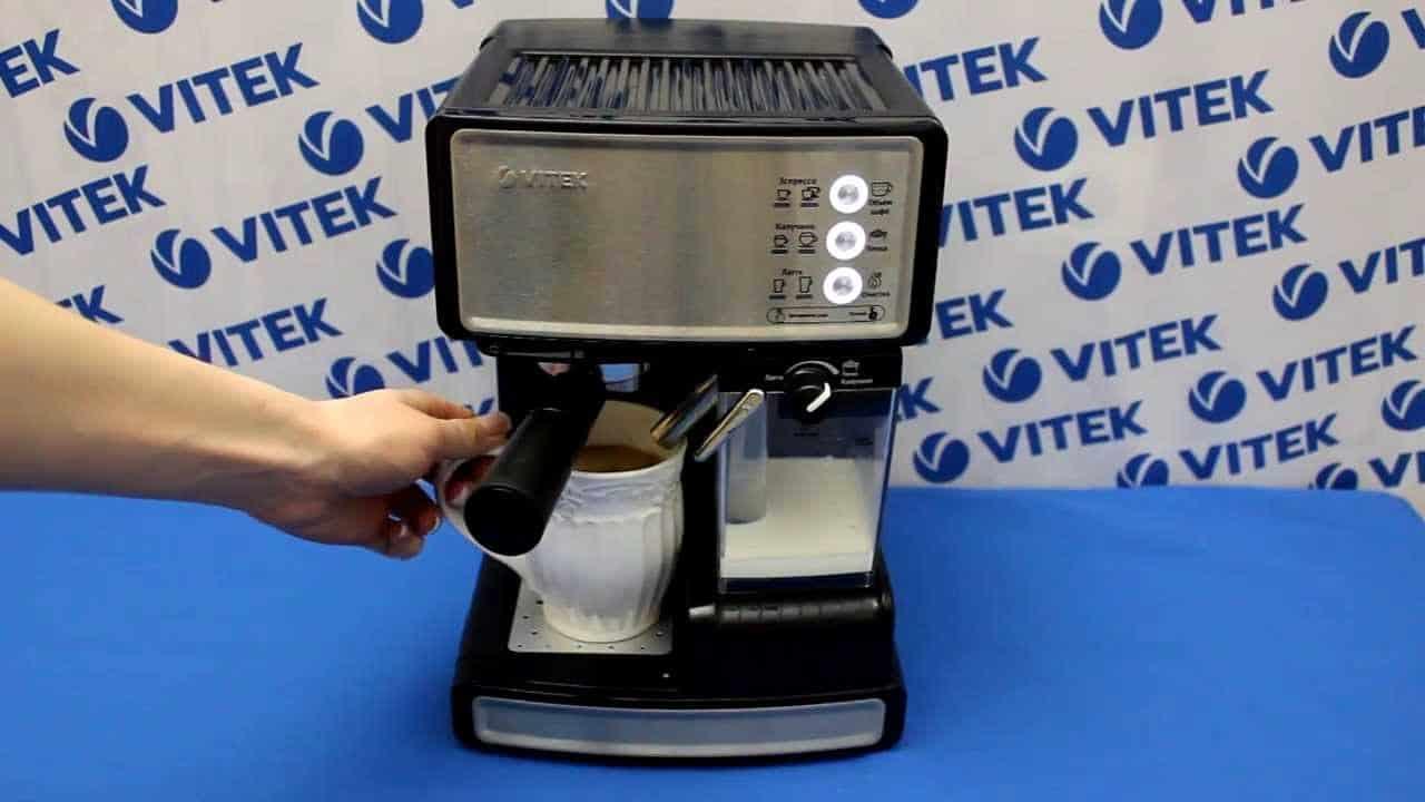 Кофеварка рожкового типа vitek vt-1514 bk