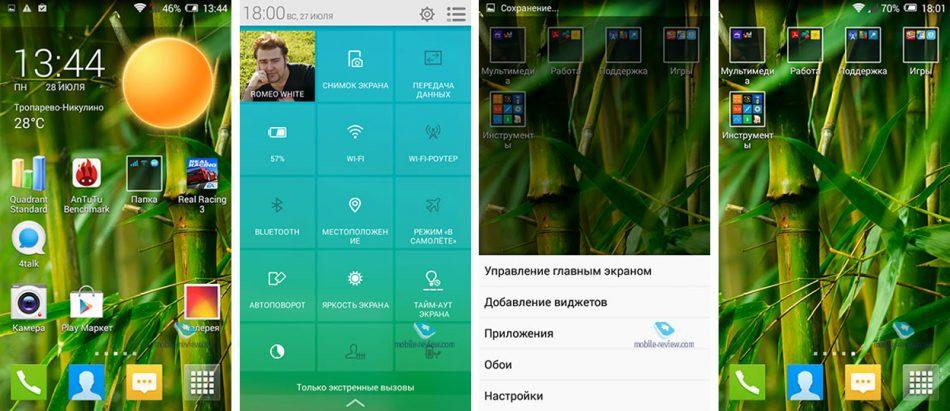Интерфейс планшета