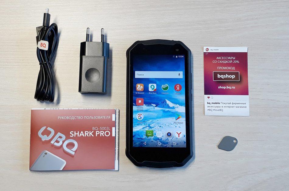 Комплектация смартфона BQ-5003L Shark Pro