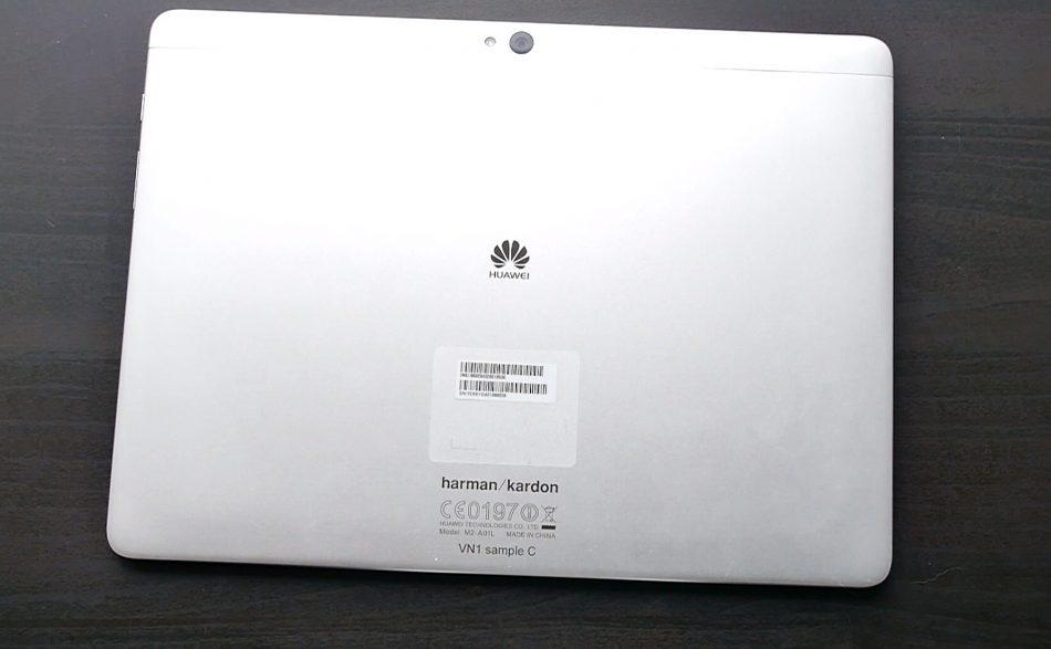 Задняя крышка Huawei MediaPad M2 10