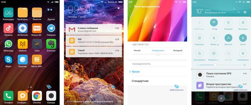 Интерфейс смарфона Xiaomi Redmi 4X