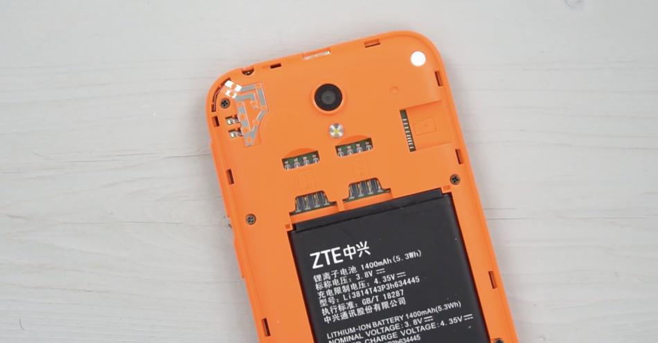 Съемная батарея