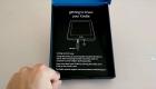 Инструкция по зарядке и включению Amazon Kindle Paperwhite