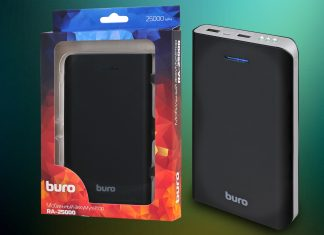 Обзор Buro RA-25000