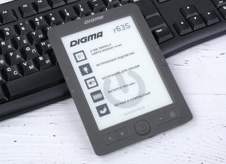 Обзор Digma r63s
