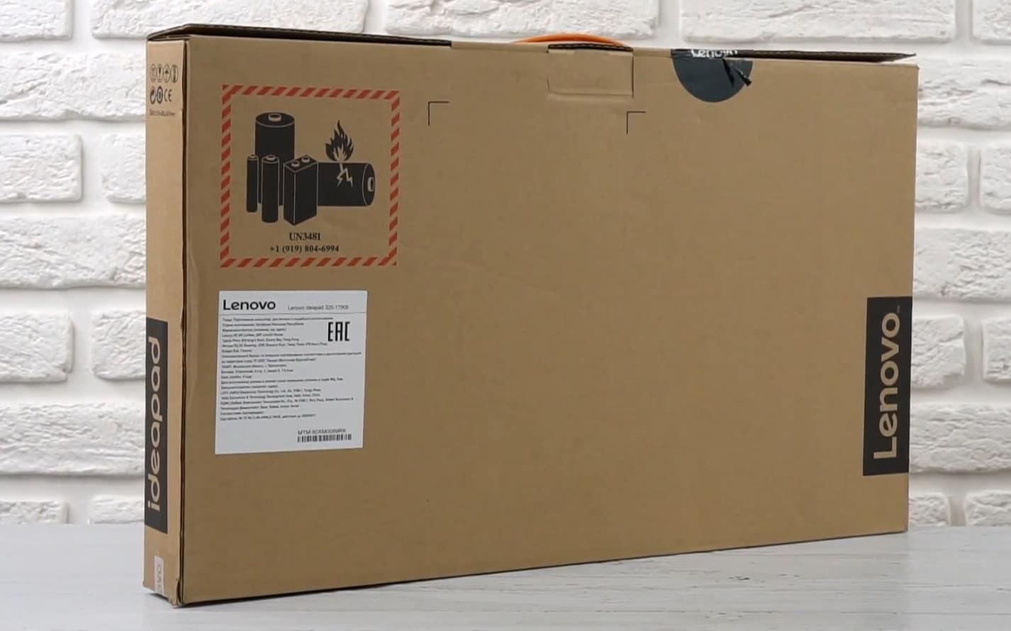 Упаковка Lenovo IdeaPad 320 17 Intel