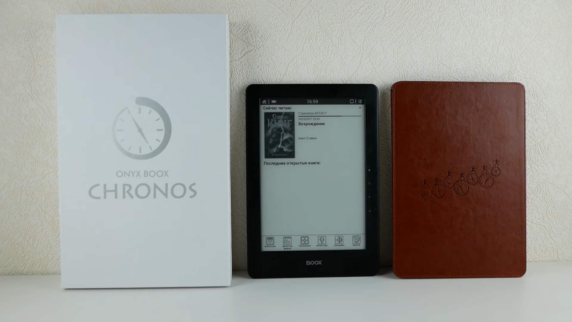 Упаковка ONYX BOOX Chronos