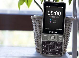 Обзор Philips E570