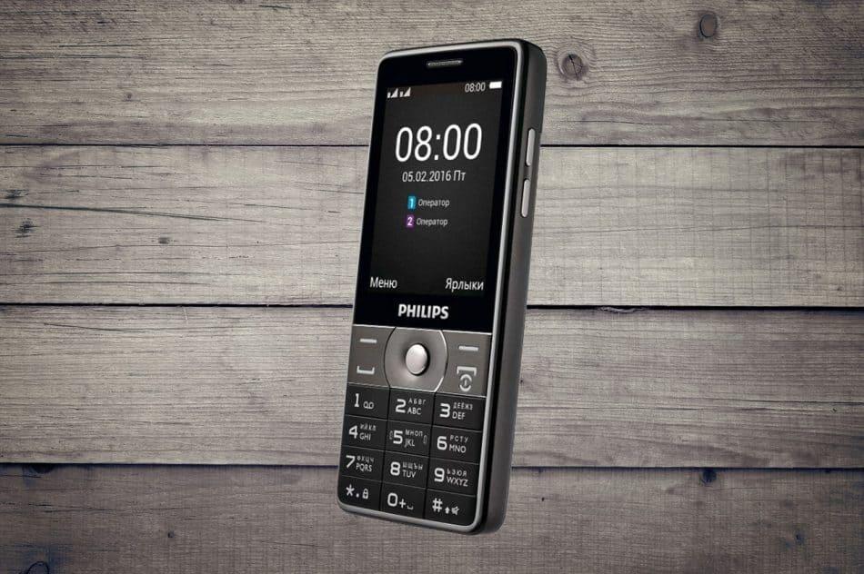 Телефон Philips E570