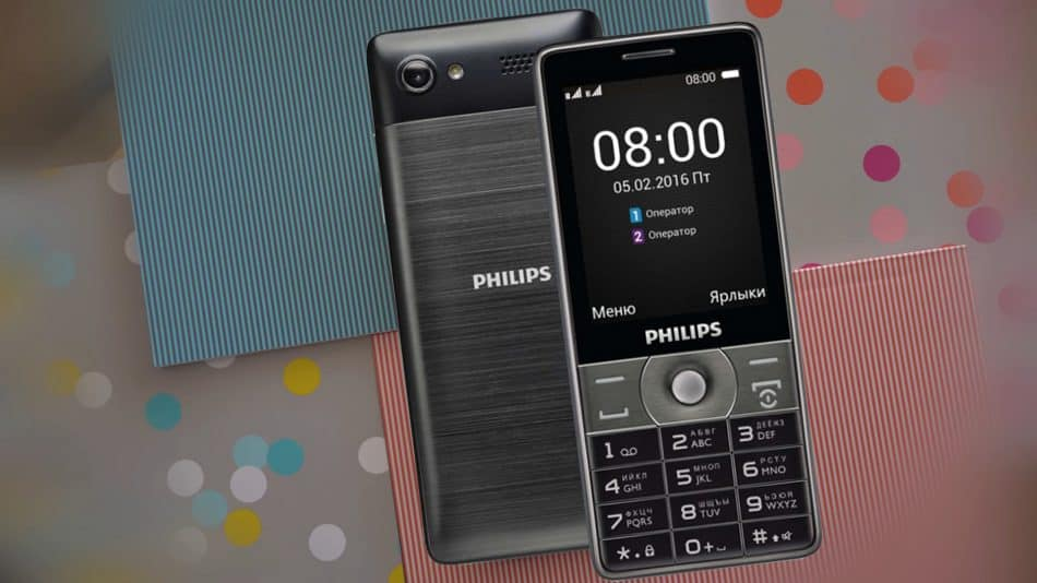 Дизайн Philips E570