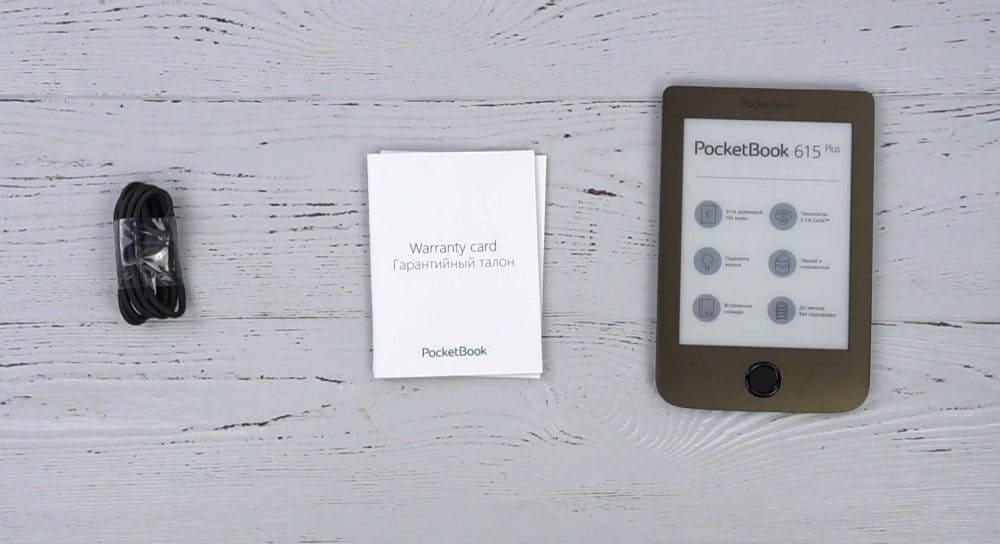 Комплектация PocketBook 615 Plus