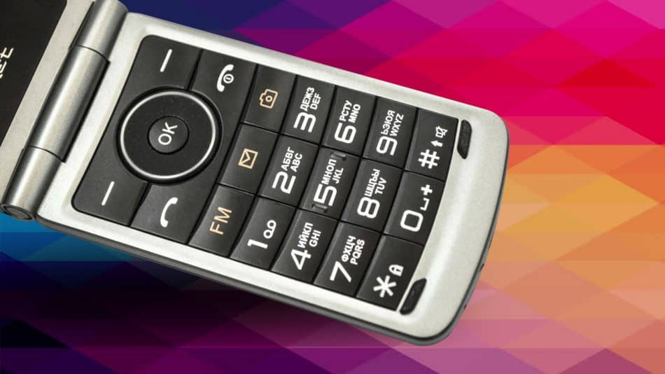 Клавиатура телефона TeXet TM-404