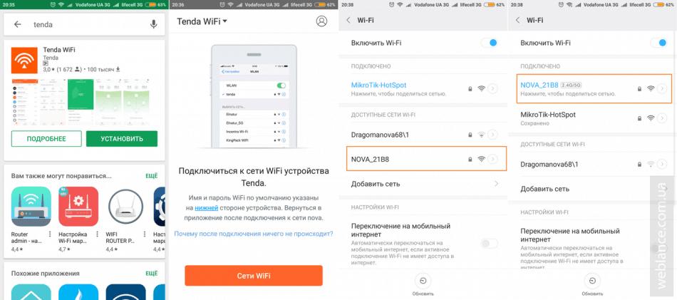 Мобильное приложение Tenda AC6