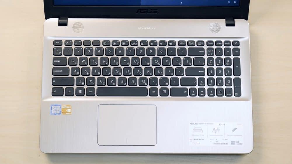 Клавиатура и тачпад на ноутбуке ASUS Vivobook Max X541UV