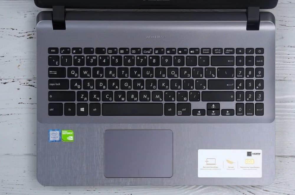 Клавиатура и тачпад ASUS-X507UB