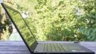 Вид в профиль на Acer TravelMate P2 (TMP2510-G2-MG)