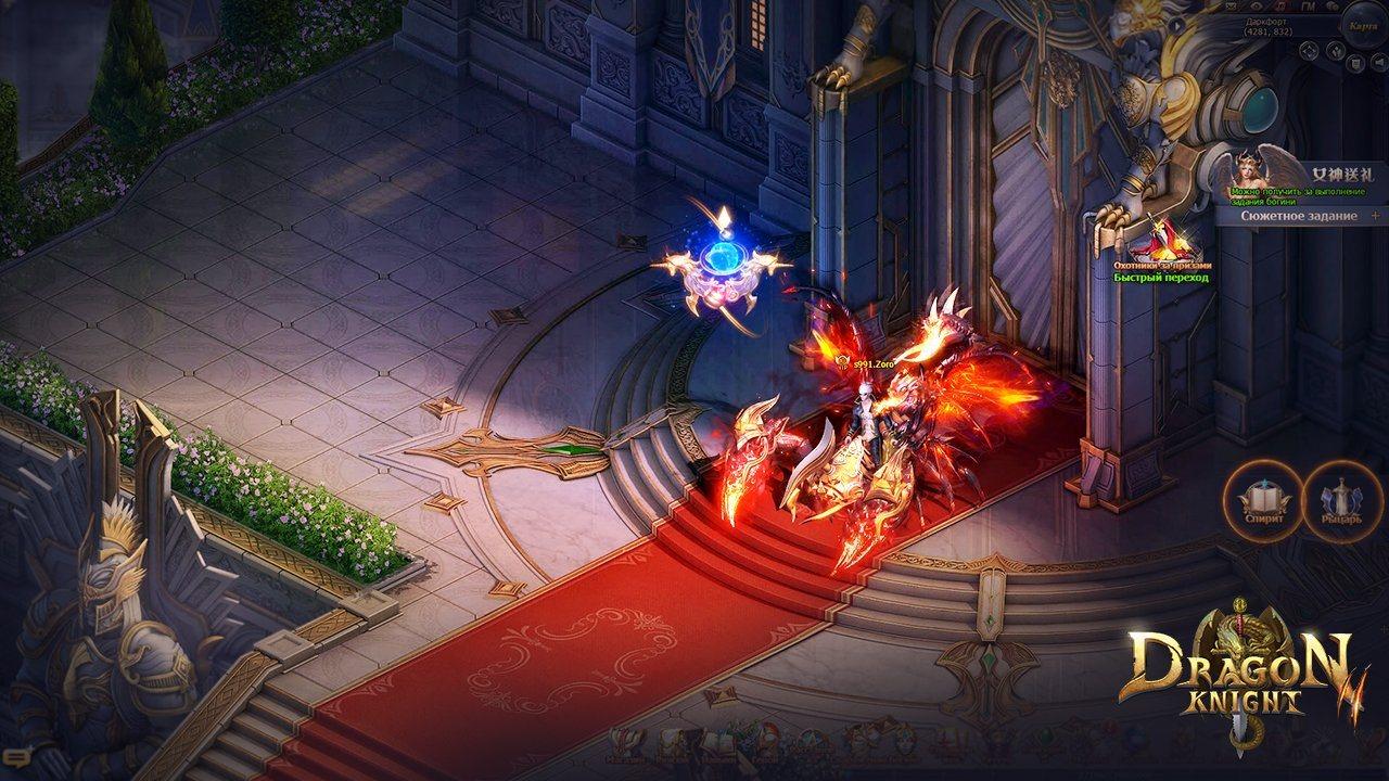 Геймплей Dragon knight 2