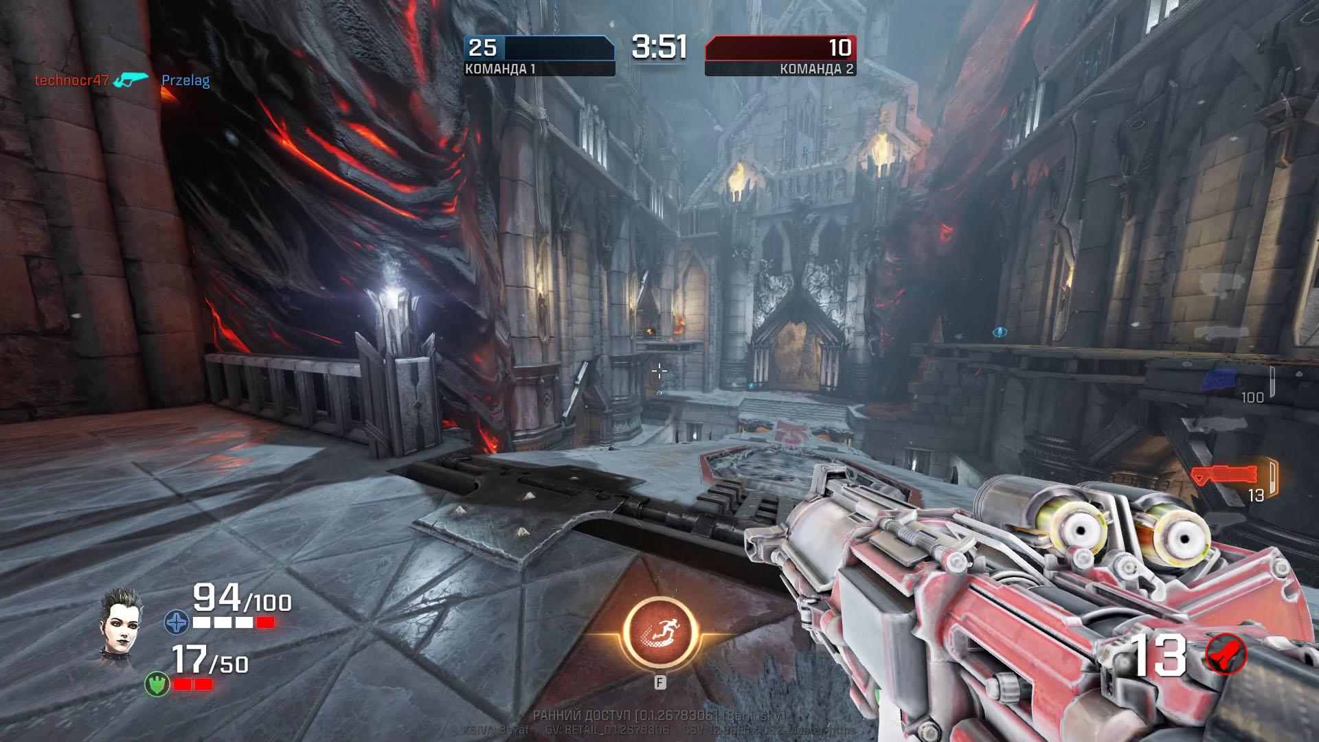 Локации игры