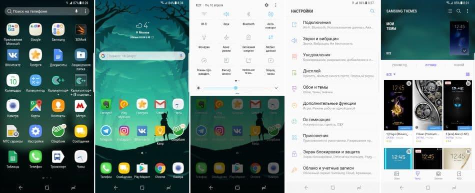 Интерфейс Samsung Galaxy S8+