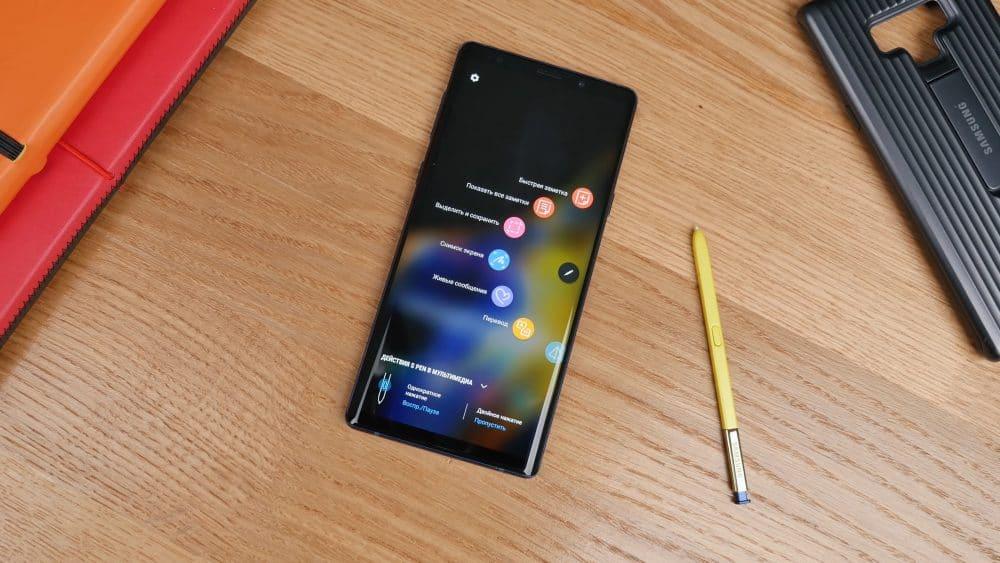 Экран Samsung Note 9