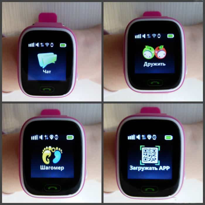 Функционал Smart Baby Watch Q80