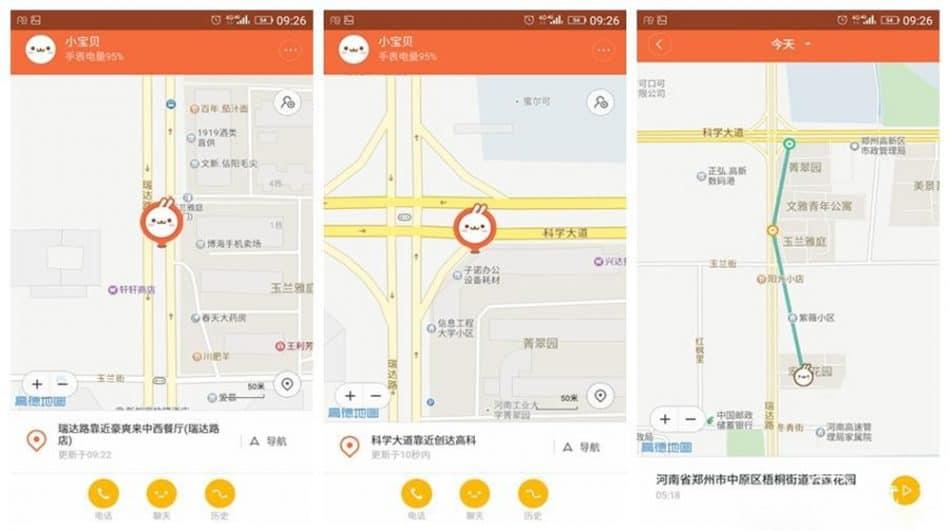 Приложение Xiaomi Mi Bunny
