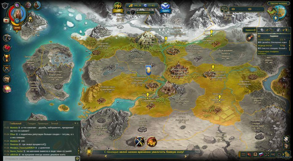 Карта imperial hero 2