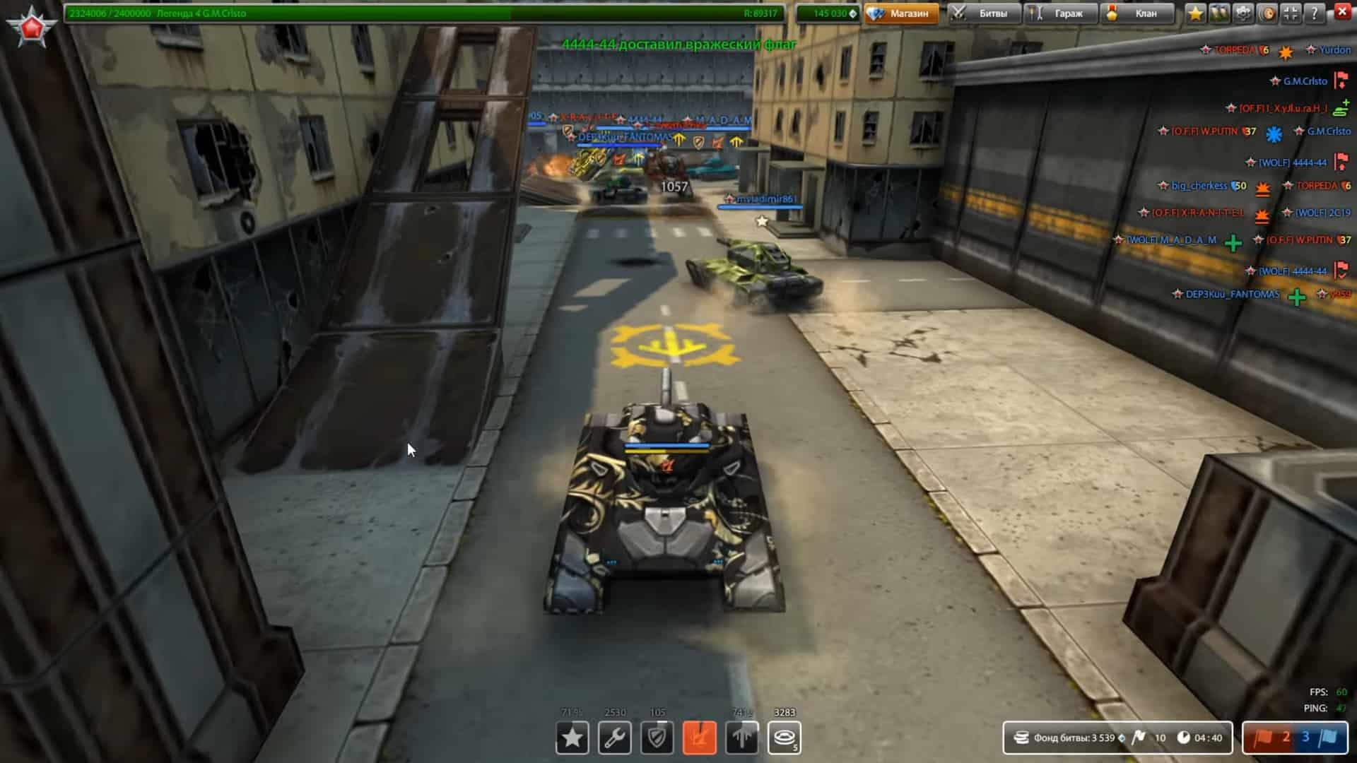 Атака противников в Tanki Online