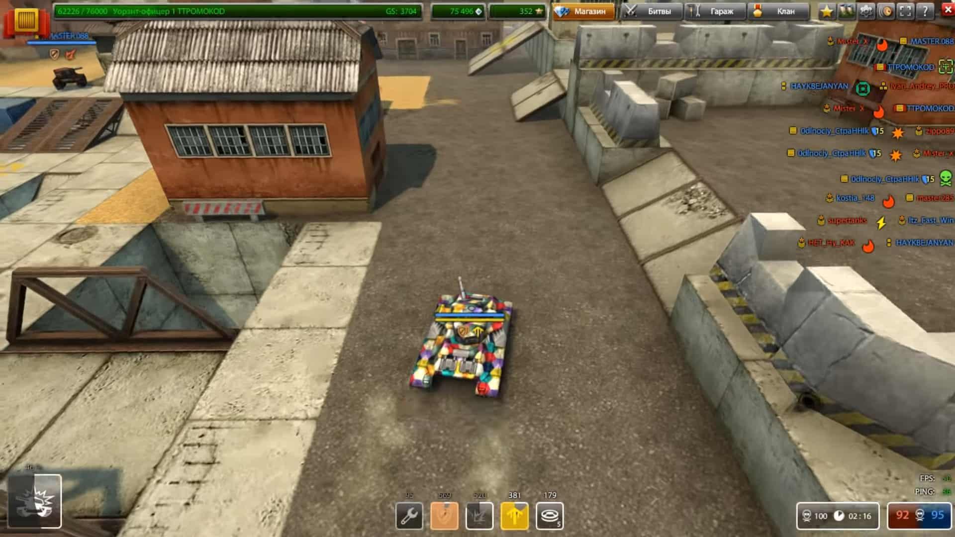 Игровой процесс Tanki Online