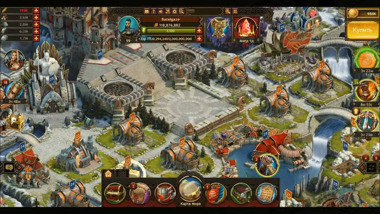 Город в Vikings: War of Clans