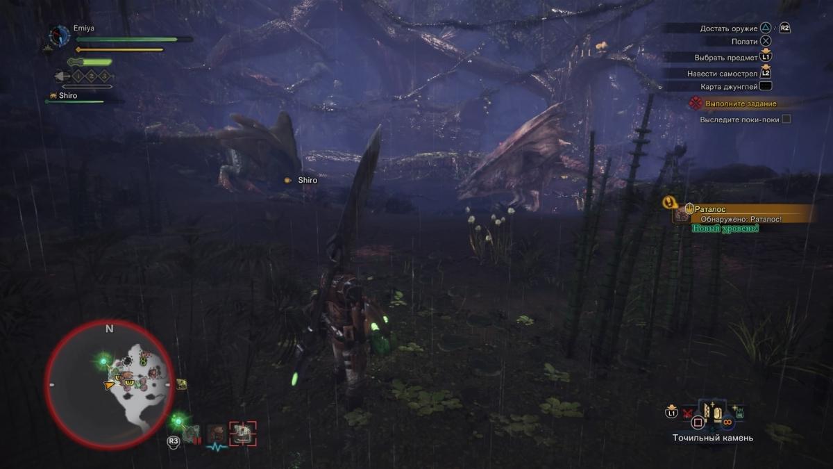 Локации Monster Hunter World