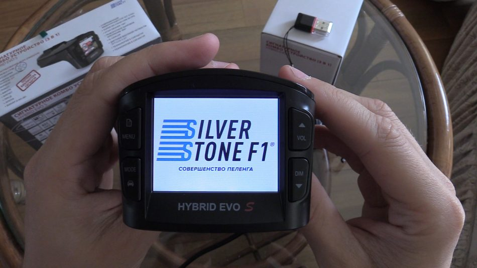 Устройство SilverStone F1 Hybrid EVO S