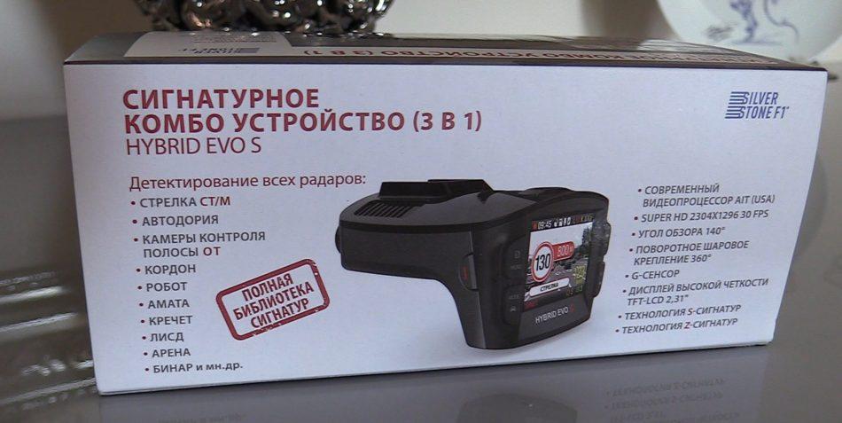 Упаковка устройства