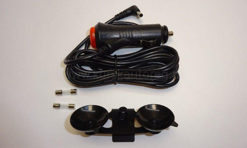 Комплект поставки TrendVision Drive 500