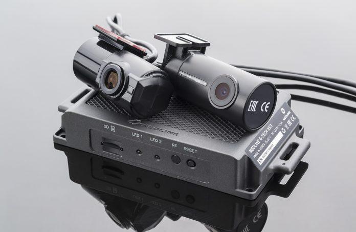 Neoline G-Tech X53