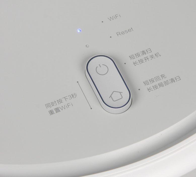 Управление кнопками на корпусе
