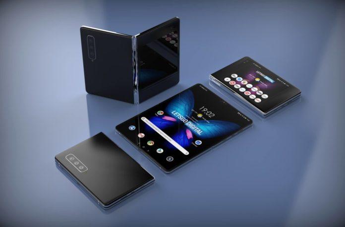 Galaxy Fold 2 (W20 5G)