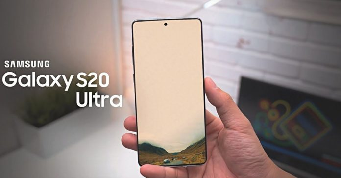 Внешний вид Samsung Galaxy S20 Ultra