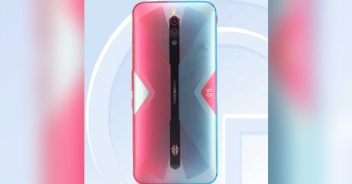 Дизайн Nubia Red Magic 5G от ZTE