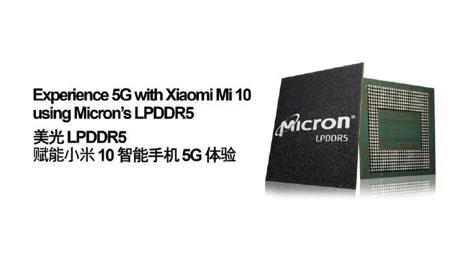 Память нового поколения Micron LPDDR5