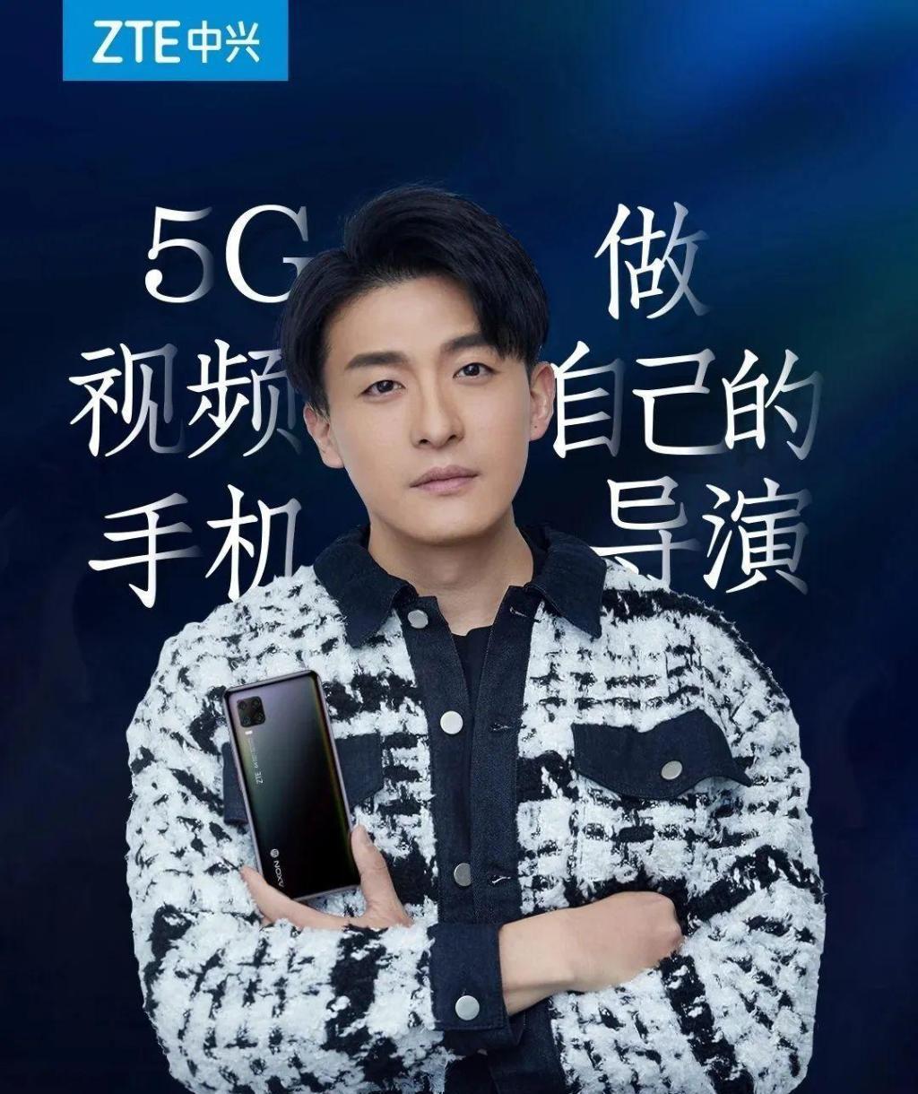 Смартфон ZTE Axon 11 5G