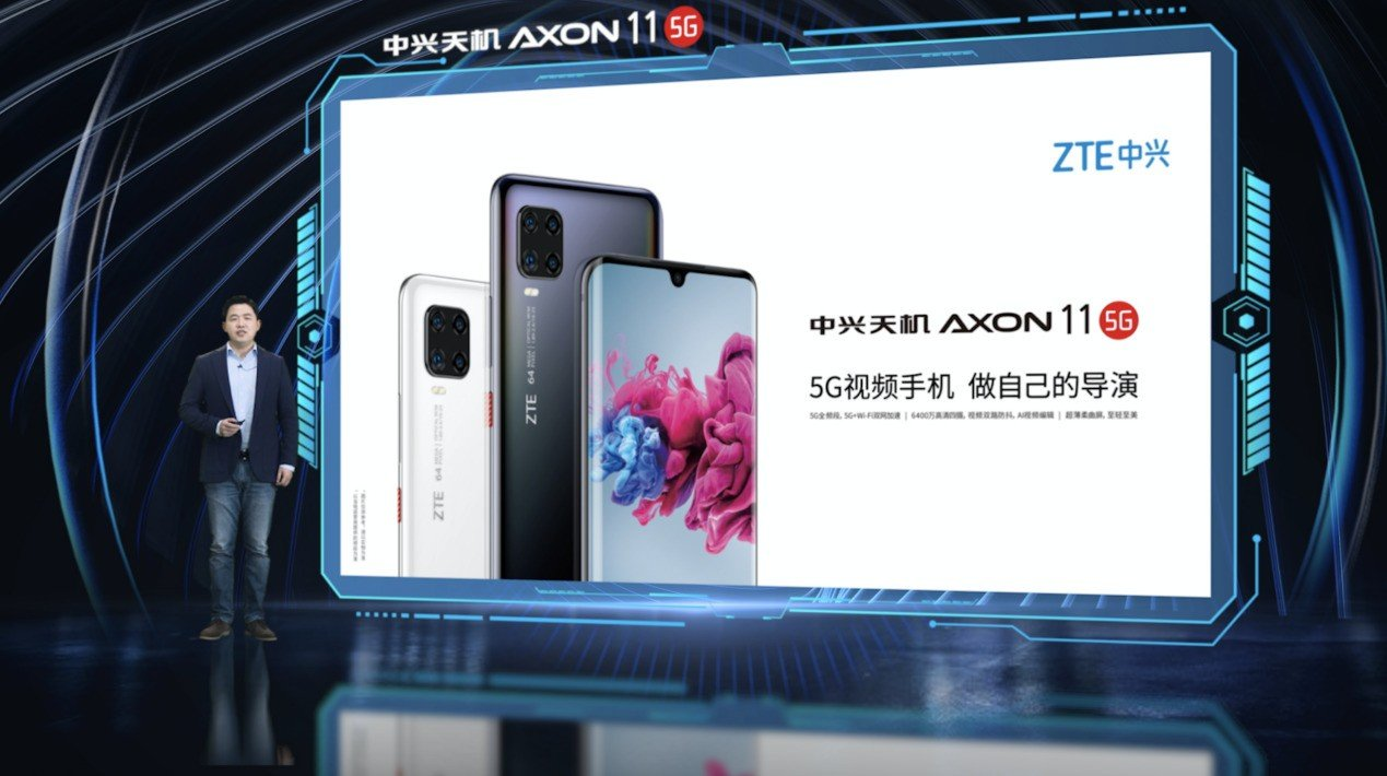 Презентация ZTE Axon 11 5G