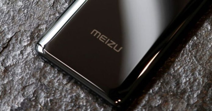 Логотип Meizu