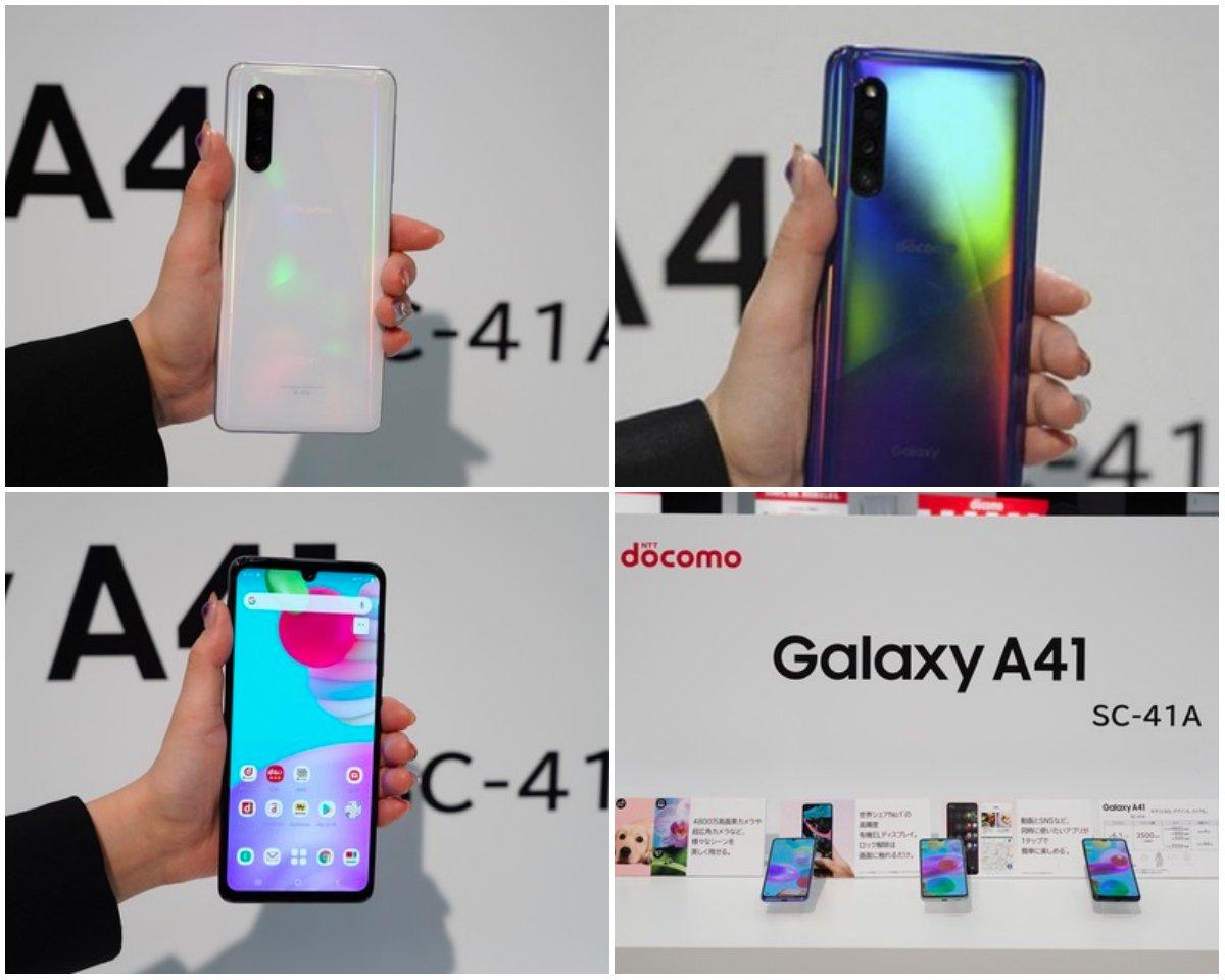 Презентация Samsung Galaxy A41