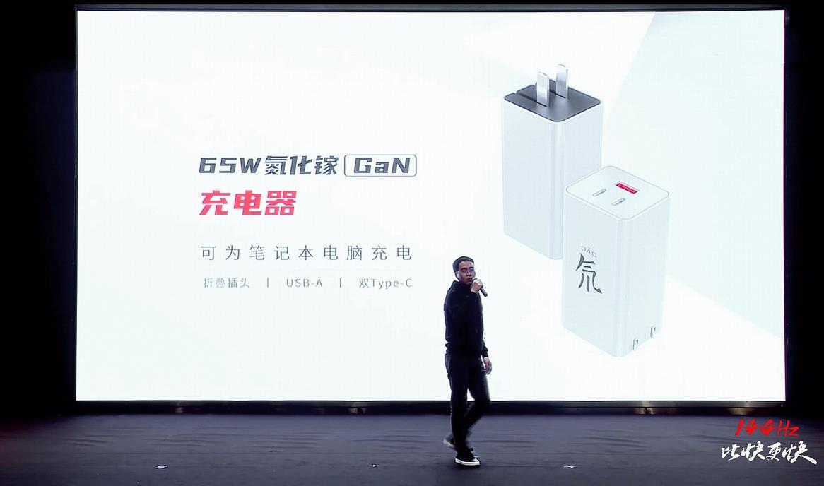 Презентация зарядного устройства нового поколения