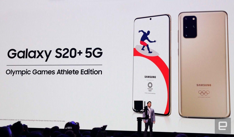 Презентация Samsung Galaxy S20+ Olympic Games Athletes Edition