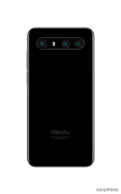 Смартфон Meizu 17